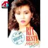 Couverture de l'album Best Of Ria Resty Fauzy