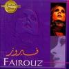 Cover of the album Arabian Divas (Pyramedia Presents Fairouz)