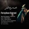 Cover of the album Ehsase Asheghi ( احساس عاشقی ) - Single