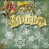 Cover of the album Let It Snow (Bonus Track Version)