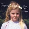 Cover of the album Uwch Gopa'r Mynydd