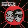 Couverture de l'album Teenmachine