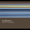 Cover of the album Lovers On A Bad Day