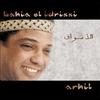 Cover of the album Arhil