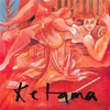 Cover of the album Ketama