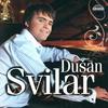 Cover of the album Dusan Svilar (Serbian Music)