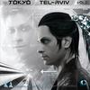 Couverture de l'album Tokyo Tel Aviv, Vol. 2 - Compiled By DJ Ziki
