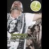 Cover of the album LIVE in Arena Zagreb [disc 2]