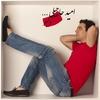 Cover of the album Delbar - Single
