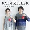 Cover of the album PAIN KILLER