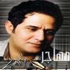 Couverture du titre Asaad Jabal