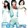 Cover of the album Perfume 〜Complete Best〜