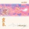 Cover of the album Ambiente: Reiki