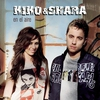 Cover of the album En el aire