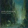 Cover of the track Sakuraran