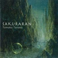 Couverture du titre Sakuraran