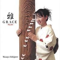 Couverture du titre Grace