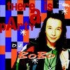 Cover of the album There Is a Party - EP