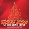 Cover of the album Sretan Božić - 6Cd Box