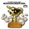 Cover of the track Dva Kofera
