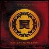 Cover of the album Shogun Audio Presents - Way of the Warrior