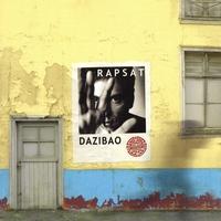 Cover of the track Dazibao