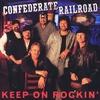 Couverture de l'album Keep on Rockin'