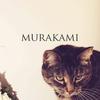 Cover of the album Murakami - Single