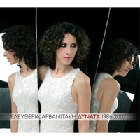 Couverture du titre Dynata (1986-2007)