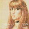 Cover of the album Fairuz chante Zaki Nassif
