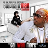 Cover of the album Gal Wan More - Single (feat. Shontelle) - Single