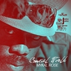 Cover of the album Crucial World