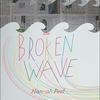Cover of the album The Broken Wave