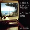 Cover of the album Bath & Beauty Music: Volume 1