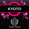 Cover of the album Kyoto Works