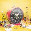 Cover of the track Feiern im Regen