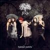 Couverture de l'album Kadonnut puutarha