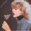 Cover of the album Piramis I.