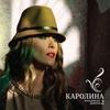 Couverture de l'album Makedonsko Devojče 2