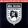 Cover of the album Rock'n'Roll Realschule (Unplugged)