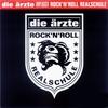 Couverture de l'album Rock'n'Roll Realschule (Unplugged)