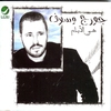 Cover of the album Ghader el Nass