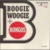 Cover of the album Boogie Woogie & Bongos