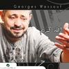 Couverture de l'album Allah Karim
