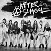 Cover of the album After School the 6th Maxi Single 'First Love' - EP