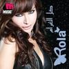 Cover of the track Yana Yana