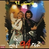 """Cover of the album Summer of 94: """"Persian Music"""""""