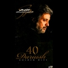 Couverture de l'album 40 Golden Hits of Dariush