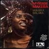 Couverture de l'album Malcom X / Malaika