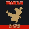 Cover of the album Kasatchok Superstar
